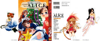 [Anthology] Comic Alice Collection Vol.2 cover