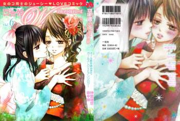 Yuri Hime Wildrose Vol.6 cover