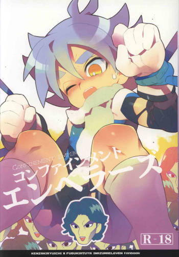 (SUPER COMIC CITY 15) [Nikeya(ke (Sasano)] Confinement Emperors (Inazuma Eleven) cover