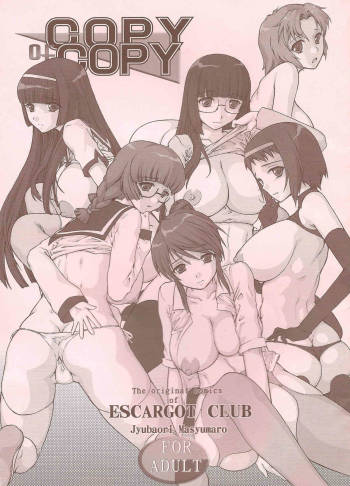 [Escargot Club (Juubaori Mashumaro)] COPY OF COPY cover