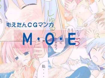 [little299] M.O.E. cover