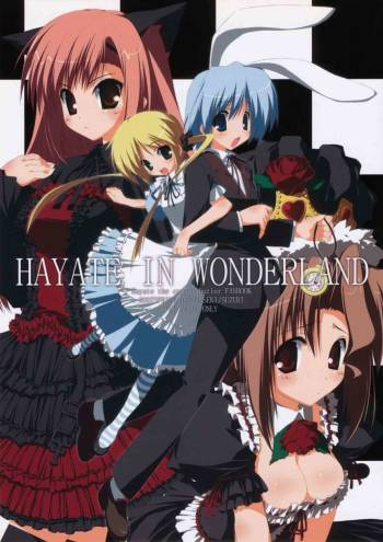 [Tennenseki] HAYATE IN WONDERLAND (Hayate no Gotoku) cover