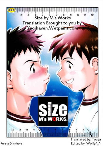 Size (M's Works){Translated} cover