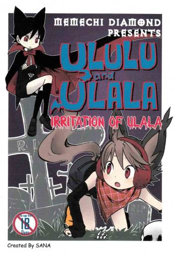 [Sana_Memechi Diamond] Ululu and Ulala - Irritation of Ulala [Raw] cover