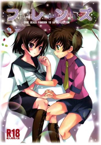 [Reflection-Panta] Friends (Code Geass) [Raw] cover