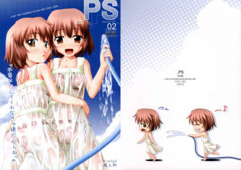 (C77) [SEPIA (Ogata)] _PS Vol.02 (Original) cover