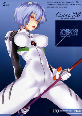 (SC48) [Clesta (Kure Masahiro)] CL-orz10 (Neon Genesis Evangelion) [English] [Uncensored] cover