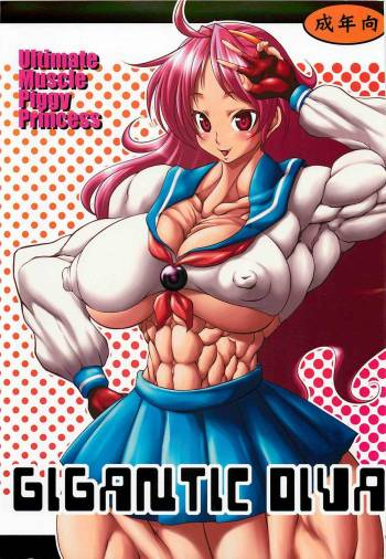 (COMIC1☆5) [Mama ni wa Naisho (Bulgogi Beach)] GIGANTIC DIVA (King of Fighers) cover