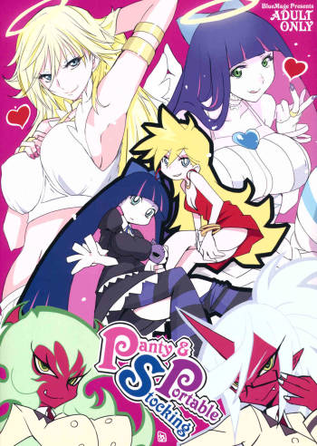 [Blue Mage (Aoi Manabu)] Panty & Stocking Portable (Panty & Stocking with Garterbelt)(C79) cover