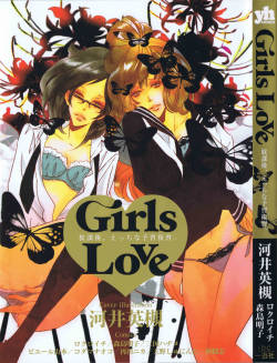 [Anthology] Girls Love