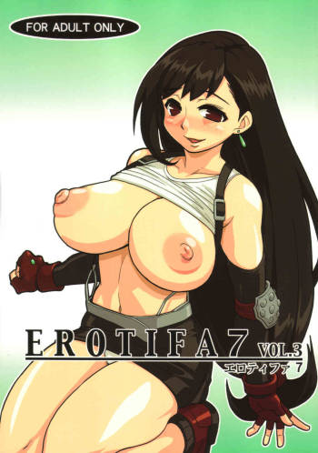 [Finecraft69 (6ro-)] EroTifa7 vol.3 (Final Fantasy VII) [English] cover