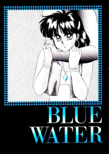 (C38) [Secret Society M (Kitahara Aki)] BLUE WATER (Nadia, The Secret of Blue Water) cover