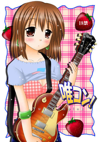 [Onnanoko MIX (Hirokane Tetsudou)] Yuicon (K-ON!) (English) =LWB= cover