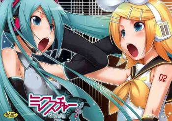 (C73) [Medical Berry (CL-55, ha-ru)] Mixture (VOCALOID2) [English] =Team Vanilla= cover