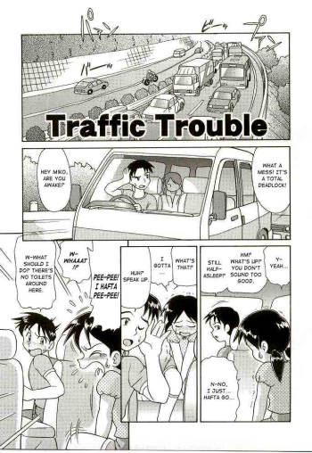 [Minion] Traffic Trouble [English] [Chocolate] cover