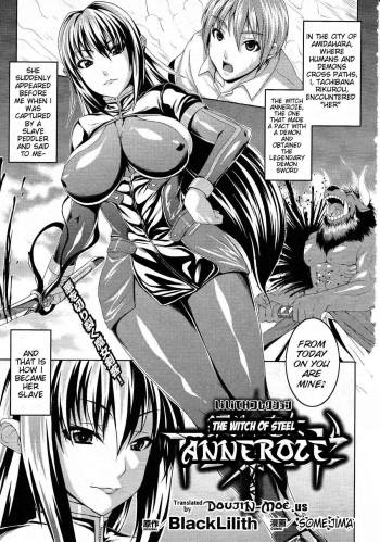 [Somejima] The Witch of Steel Anneroze [Eng] {doujin-moe.us} cover