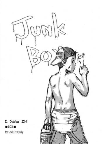 Tsukumo Gou - Junk Box cover