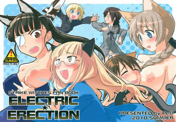 (C78) [Peθ (Mozu)] ELECTRIC★ERECTION (Strike Witches) cover