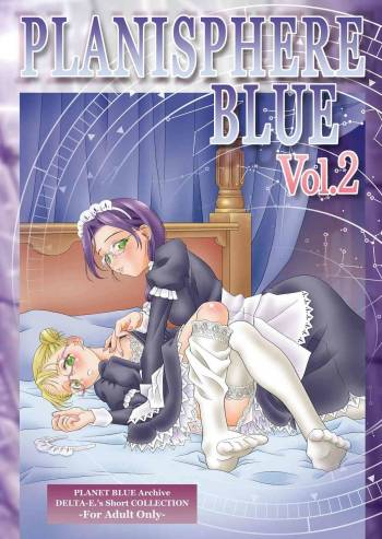 [PLANET BLUE (DELTA-E.)] PLANISPHERE BLUE Vol.2 (Original) cover