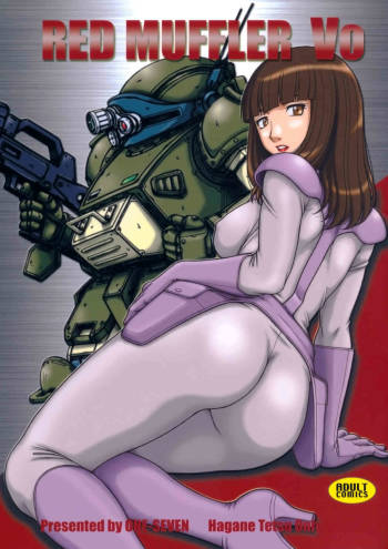 (C78) [One-Seven (Hagane Tetsu)] Red Muffler Vo (Armored Trooper VOTOMS) [English] [Chocolate] cover