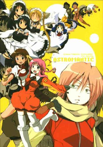 (C68) [Rocket Nenryou 21 (Various)] ASTROMANTIC (Various) cover