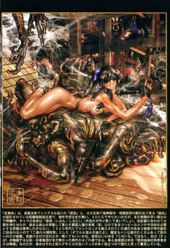 (Masamune Shirow) - Posterbook Serie1 - 02 - Hellhound cover