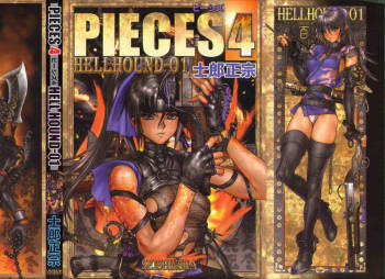 Masamune - Pieces 4 cover