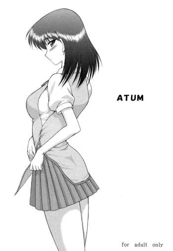 (CR37) [Black Dog (Kuroinu Juu)] ATUM (School Rumble) [English] cover