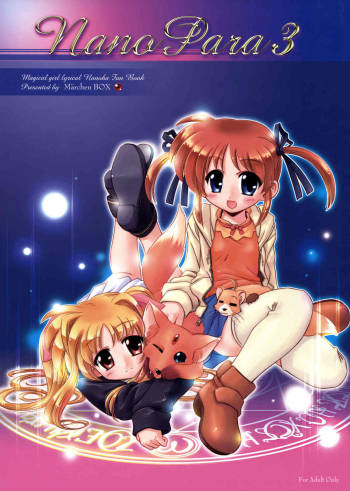 (C73) [Marchen Box] Nano Para 3 (Mahou Shoujo Lyrical Nanoha) cover