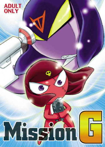 [Keroro] Mission G cover