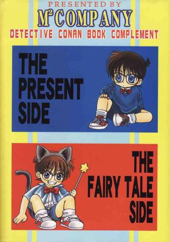 [M² Company] The Present Side/The Fairy Tale Side (Detective Conan) [English] cover