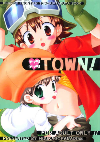 (C62) [Houkago Paradise (Sasorigatame)] Tin Tin Town! (Digimon Frontier) [English] cover
