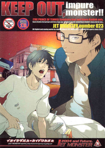 KEEP OUT, impure monster!! (Prince of Tennis) [Inui X Kaidoh] YAOI -ENG- cover