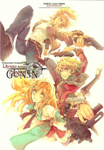 (C79) [70 Nenshiki Youkyou Kikan (Endou Okito)] GUNS'N Lavieen ROSES (End of Eternity / Resonance of Fate) cover
