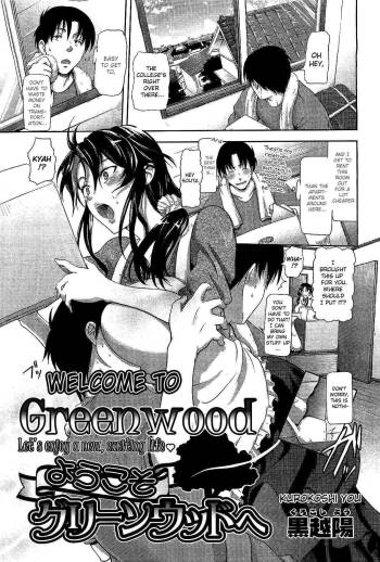 [Kurokoshi You] Youkoso Greenwood e | Welcome to Greenwood (COMIC Megastore 2010-04) [English] [R U MAD?] cover