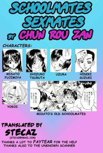 [Chun Rou Zan] Schoolmates Sexmates [English] cover