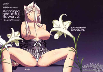 [Hito no Fundoshi] Admired Beautiful Flower Vol.2 (ENG) =Nashrakh+Nemesis= cover