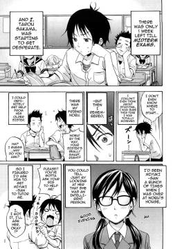 [Coelacanth] Heat Island (Funky Glamourous Ch 2) [ENG]