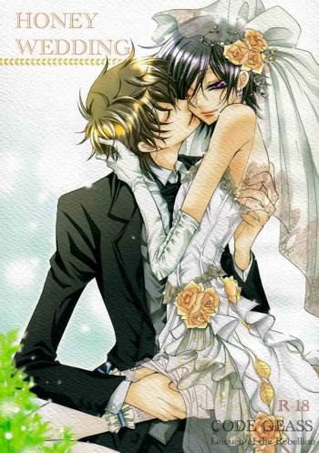 (C75) [Juuroku Gou (Tooru)] Honey Wedding (Code Geass) [English] cover