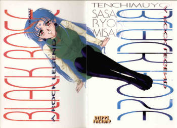 (CR19) [Dieppe Factory (Alpine)] Black Rose (Tenchi Muyou!) cover