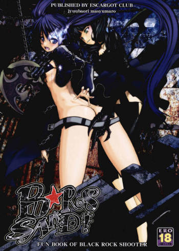 (C78)[Escargot Club (Juubaori Mashumaro)] B★RS SAND! (BLACK★ROCK SHOOTER) (English) =Little White Butterflies= cover