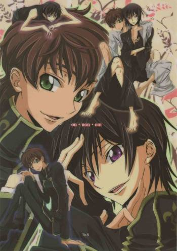 [Cou] on・non・om (Code Geass) cover