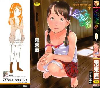 [Naoshi Onizuka] Lovable (Complete)[English][SaHa] cover