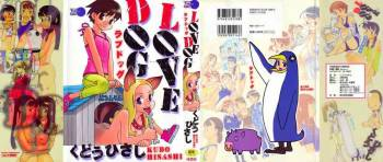 [Kudou Hisashi] LOVE DOG cover