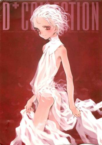 [INKPOT (Ooyari Ashito)] D+COLLECTION cover
