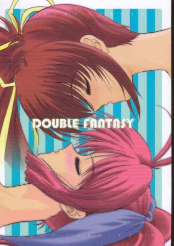 (C58) [Dieppe Factory (Alpine)] DOUBLE FANTASY (Comic Party) cover