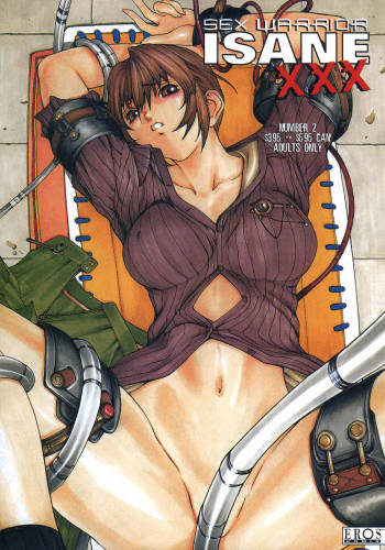 Sex Warrior Isane XXX #2 cover