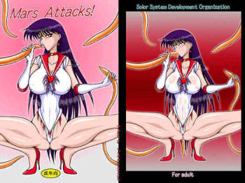 (C77) [Solar System Development Organization (Marubayashi Shumaru)] Mars Attacks! (Bishoujo Senshi Sailor Moon) cover