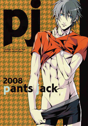Togainu no Chi - Pants Jack [ENG] cover