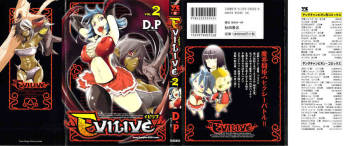 [D.P] EVILIVE Vol.2 cover
